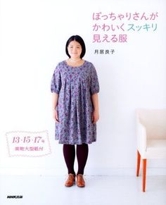 3883466c518b Kawaii Clothes for Chubby Women - Japanese Sewing Pattern Book - Yoshiko  Tsukiori - Large Size Clothing, Easy Sewing Tutorial, Blouse,