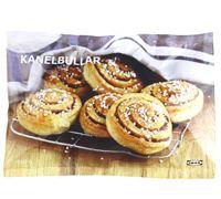 Σουηδικό Κατάστημα Τροφίμων IKEA | IKEA Ελλάδα