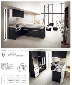 システムキッチン LIXIL リクシル SHIERA シエラ 壁付けL型 2550mm×1650mm キッチン部のみ
