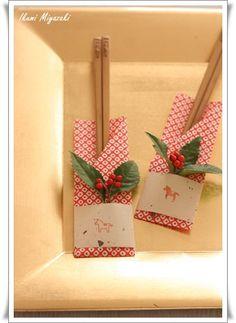 ★お正月準備に!簡単・折り紙で箸袋