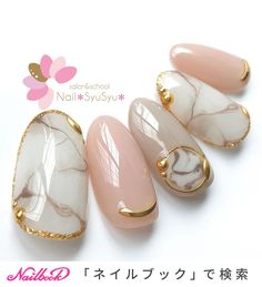 Best Nail Art Design For Your Nails Best Nail Art Design For Your NailsYou can find Japanese nail art and more on our website.Best Nail Art Design For Your Nails Best Nail Art Desi. Marble Nail Art, Gel Nail Art, Nail Polish, Nail Nail, Korean Nail Art, Korean Nails, Japanese Nail Design, Japanese Nails, Korean Design