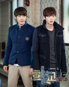 School 2013 ~ kim woo bin & lee jong suk