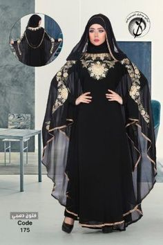 Judee Black Abaya The gorgeous embroidery made on the bust and sleeve will make you look stunningly unique. You can get a beautifully embroidered scarf of the same material to show that you are well-ordered. Niqab Fashion, Muslim Fashion, Modest Fashion, Muslim Dress Code, Butterfly Abaya, Hijab Evening Dress, Abaya Designs, Blouse Designs, Black Abaya