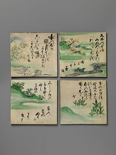 Ceramic Tiles with Poems by the Thirty-six Immortal Poets Ogata Kenzan (Japanese, 1663–1743)