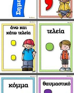Speech Therapy, Language, Teaching, Activities, Education, Comics, Children, School, Printables