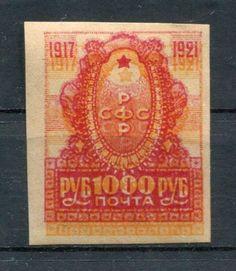 1921  разновидность двойная печать разного цвета