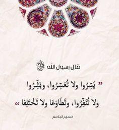 هذا هو ديننا صل الله علي سيدنا محمد وعلي اله وصحبه وسلم