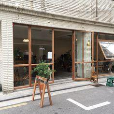 Luxury Home Decoration Ideas Code: 2274486885 Retail Facade, Shop Facade, Café Restaurant, Restaurant Design, Cafe Interior, Interior And Exterior, Korean Coffee Shop, Korean Cafe, Cafe Concept