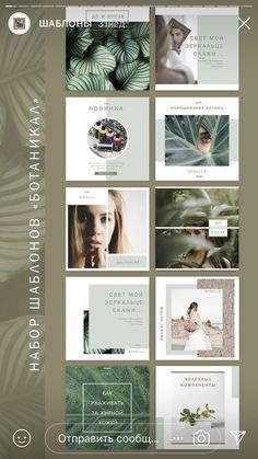 Design Portfolio Layout, Magazine Layout Design, Graphic Design Layouts, Graphic Design Branding, Graphic Design Posters, Brochure Design, Web Layout, Instagram Design, Graphisches Design