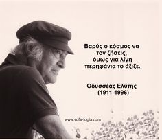 www.sofa-logia.com Pinterest Photos, Greek Quotes, Poetry Quotes, Philosophy, Coaching, Literature, Poems, Wisdom, Life