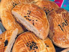 حلويات: الكعك الأرمنىِ