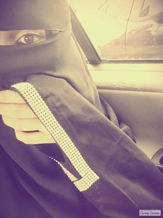 Niqab is my pride
