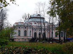 Yusupov Dacha Tsarskoe Selo
