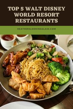 My top 5 Walt Disney World resort restaurants. No need to pay for a park ticket to dine at these locations! See the hidden gems and favorites of my family and book them for your next Disney vacation! #disneyworld #disneyfood #disneydining #disneytrip #disneytips #ohana #trailsend #citricos #capemaycafe #californiagrill Disney World Park Hours, Disney World News, Disney World Pictures, Disney World Hotels, Disney World Parks, Disney World Packages, Disney World Tickets, Disney Vacations, Disney Tips