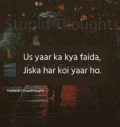 Right but dost har koi yrr nahi Hurt Quotes, Strong Quotes, Sad Quotes, Life Quotes, Qoutes, Quotations, First Love Quotes, Crazy Girl Quotes, Best Friend Quotes