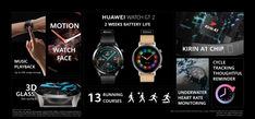 Huawei just announced an update to its previous smart watch, GT with a golden color, and the launch of a new smart watch, the Watch GT Heart Rate Monitor, Watch Faces, Golden Color, New Technology, Smart Watch, Product Launch, Colours, Watches, Blog