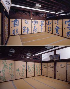 Shimizu Hian 清水比庵 (1883-1975).