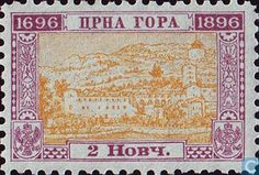 Stamps - Montenegro - 200 years Petrovich Niegush Dynasty