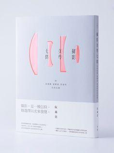 Graphic Design by Yu Kai Hung - Inspiration Grid   Design Inspiration Grid Design, Books