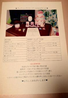 結婚式当日レポ12*受付3♥カラードレスの色当てブース♥  *(★´・д・)ノ [ kanaの心配的初ママLife&結婚準備]♥11月21日出産