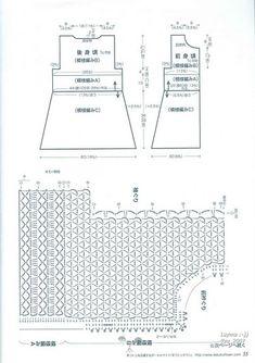 saco+2+botones+rayas+lila+(2).JPG (361×512)