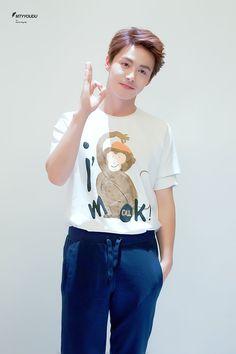 Ice Fantasy, Ma Tian Yu, Celebs, T Shirts For Women, Dragon, Kpop, Fashion, Singers, Costumes