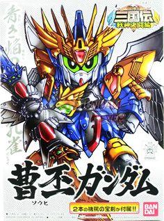 Sousou Gundam SD A geniune kit from the BBW series! Robot Art, Gundam, Bowser, Spiderman, Anime, Type, Products, Spider Man, Cartoon Movies