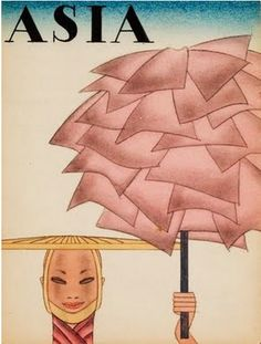 By Frank McIntosh (1901-1985), Asia Magazine Cover.