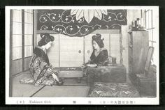 Yoshiwara Girls # 2 Prostitutes playing Go Japan 20s in Collectibles, Postcards, International Cities & Towns | eBay