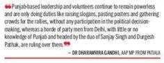 #punjab #aap #aamaadmiparty #delhi #arvindkejriwal #punjab   #volunteers