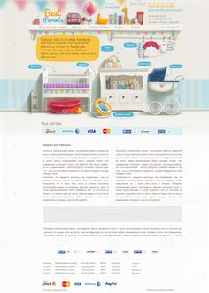 We love this unique design for a newborn baby website. The navigation is a floating shelf on the wall, and all the items in the room have a purpose! #webdesign #unique #clever
