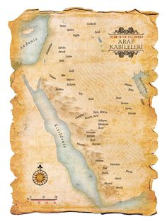 Muhammed Sav, Peace Be Upon Him, Historical Maps, Old Maps, World History, Bible Scriptures, Me On A Map, Geography, Islam