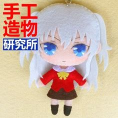 Charlotte-Tomori-Nao-Funny-DIY-Toy-Doll-Keychain-Q-Style-Cute-Pendant