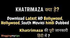 Khatrimaza Movie Website, Company Logo, Hollywood, Logos, Movies, Films, Logo, Cinema, Movie