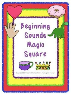 HoJos Teaching Adventures: Six Magic Square Products Updated & a Brand New FREEBIE
