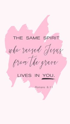 The same spirit who raised Jesus from the grave lives in YOU. - Romans 8:11 // work: @hannah_neese