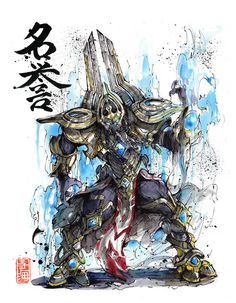 Artanis Sumi and watercolor by MyCKs on DeviantArt