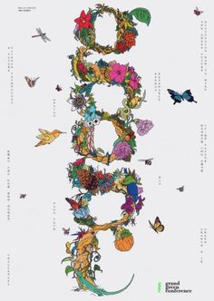 Floral Typographic Poster    By Shin Dokho