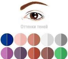 Image result for макияж на каждый день для карих глаз