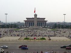 Tianamen Square - Beijing - China - The largest City Square in the world  Google Image Result for http://www.beijingholiday.com/assets/images/attractions/tiananmen/tiananmen.jpg