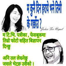 11 Best Nepali Memes Images Accounting Humor Chistes Funny Jokes