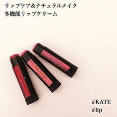 KATEの新作リップ365日。3色¥400。