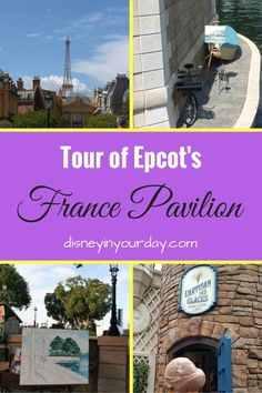 Take a tour of Epcot's France Pavilion through photos and this blog post - all the food spots, shops, entertainment, and more!