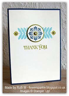 Flower Sparkle: SUO Madison Avenue Thank You card