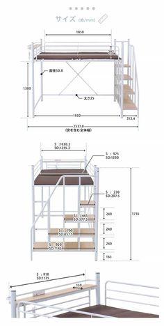 Small Room Design Bedroom, Bedroom Setup, Home Room Design, Diy Home Furniture, Loft Furniture, Loft Bed For Boys Room, Low Loft Beds, Double Loft Beds, Kids Bed Design