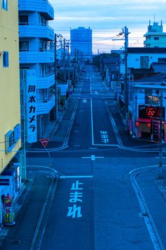 Shared by 𝔩𝔲𝔠𝔦𝔣𝔢𝔯. Find images and videos about blue, aesthetic and city on We Heart It - the app to get lost in what you love. Aesthetic Japan, City Aesthetic, Blue Aesthetic, Aesthetic Photo, Aesthetic Pictures, Japan Street, Japan Photo, Japanese Streets, Japan Travel