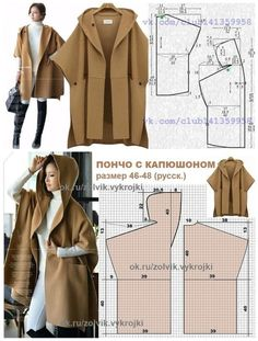 Cape Sewing Pattern Cape Jacket Dying Over The Matching Gloves With This No Way I Fashion Sewing, Diy Fashion, Ideias Fashion, Fashion Dresses, Coat Patterns, Dress Sewing Patterns, Clothing Patterns, Sewing Clothes, Diy Clothes