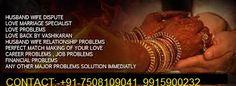 Husband wife relationship problem +919915900232