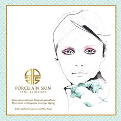 Porcelain Skin: Γνωρίστε το νέο ελληνικό luxury brand στον χώρο των καλλυντικών Porcelain Skin, Beauty News, Luxury Branding