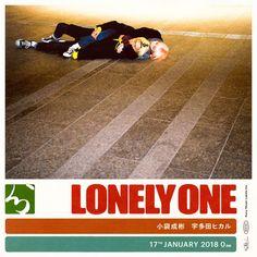 小袋成彬「Lonely One feat. 宇多田ヒカル - Single」をApple Musicで
